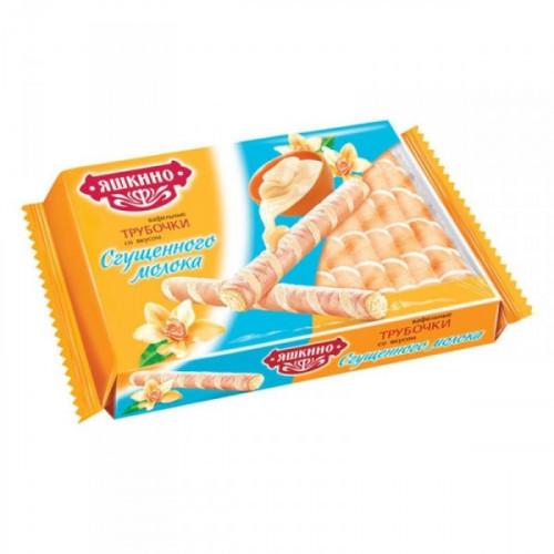Вафли трубочки Яшкино Со вкусом сгущенного молока 190 грамм