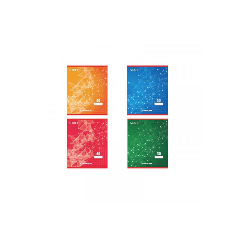 Тетрадь А5, 40л.,  STAFF, клетка, офсет №2, обложка картон, ЭКСКЛЮЗИВ, 402645