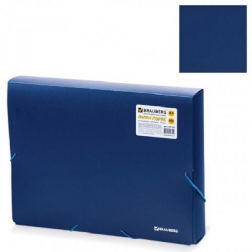 Папка-короб на резинках BRAUBERG, 50 мм, синяя, 0,7 мм, 224162