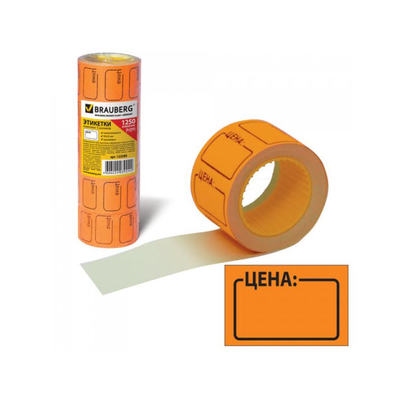 "Этикет-лента ""Цена"", 30х20 мм, оранжевая, комплект 5 рулонов по 250 шт., BRAUBERG"