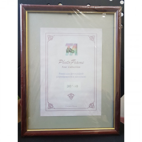 Рамка для сертификатов деревянная А3 30х40 см бордо СПЕЦ