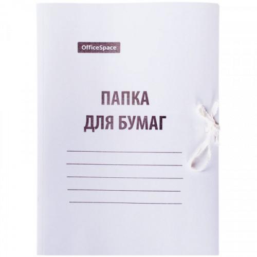 Папка с завязками OfficeSpace, картон мелованный, 440г/м2, белый, до 200л.