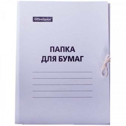 Папка с завязками OfficeSpace, картон немелованный, 220г/м2, белый, до 200л.