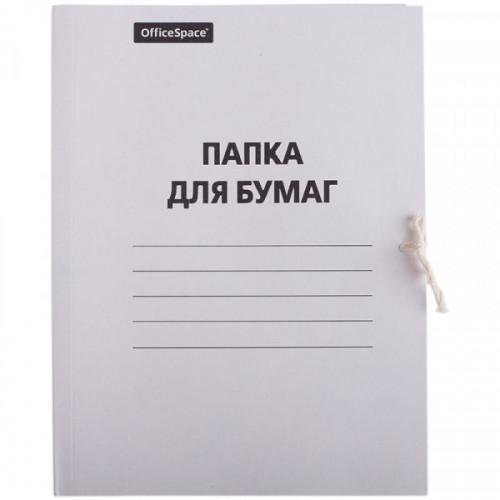 Папка с завязками OfficeSpace, картон немелованный, 280г/м2, белый, до 200л.