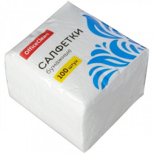 Салфетки бумажные 1-слойные 24х24см белые, 100шт OfficeClean,