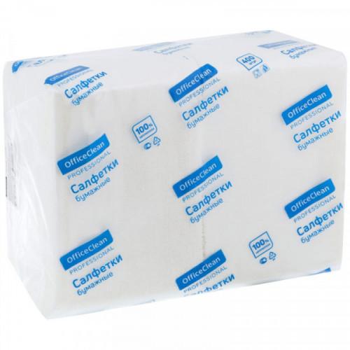 """Салфетки бумажные OfficeClean """"Profi Pack"""", однослойные, 24*24 см, белые, 400 штук"""