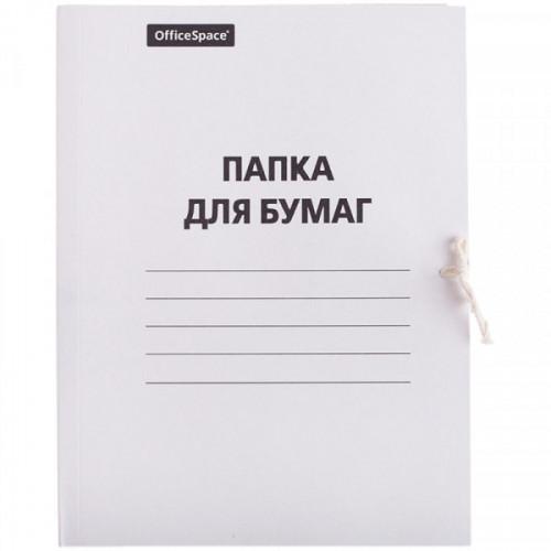 Папка с завязками OfficeSpace, картон мелованный, 380г/м2, белый, до 200л.