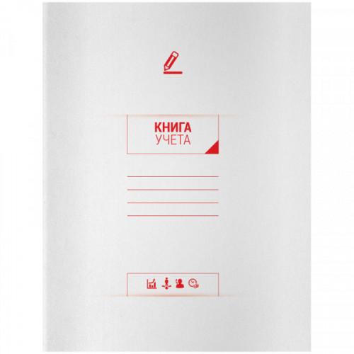 Книга учета OfficeSpace А4 96 листов линия 200*260 мм мелованный картон блок офсетный
