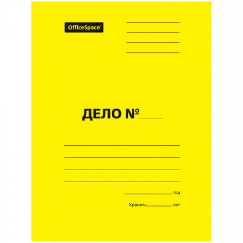 """Скоросшиватель OfficeSpace """"Дело"""", картон мелованный, 300г/м2, желтый, пробитый, до 200л."""