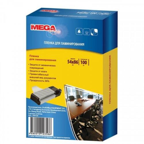 Заготовка для ламинирования 54х86 мм 100 мкм 100 штук/упаковка