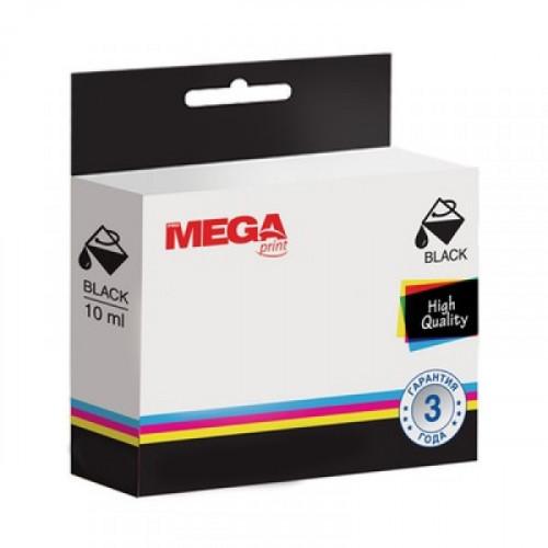 Картридж струйный ProMega PG-510 (2970B007) черный совместимый