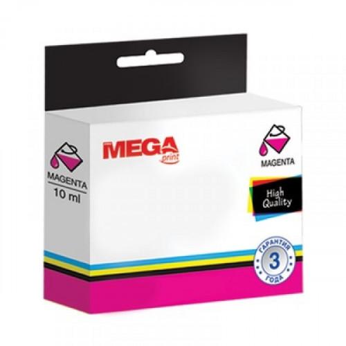 Картридж струйный ProMega CLI-451M (6525B001) пурпурный совместимый