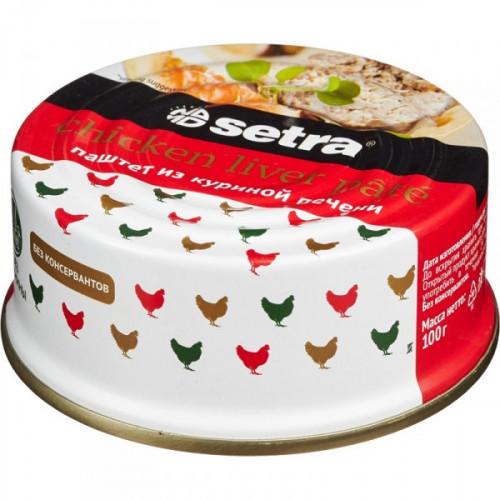 Паштет Setra из куриной печени 100 грамм