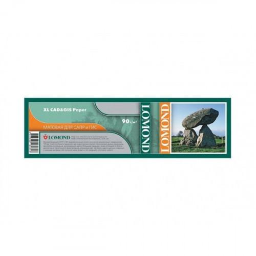 Бумага для плотера Lomond 90 г/м2, 914ммх45мх50 матовая для САПР и ГИС
