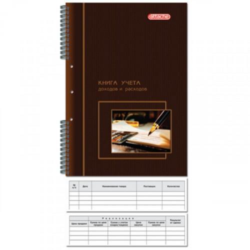 Тетрадь учета доходов и расходов А4 96 листов