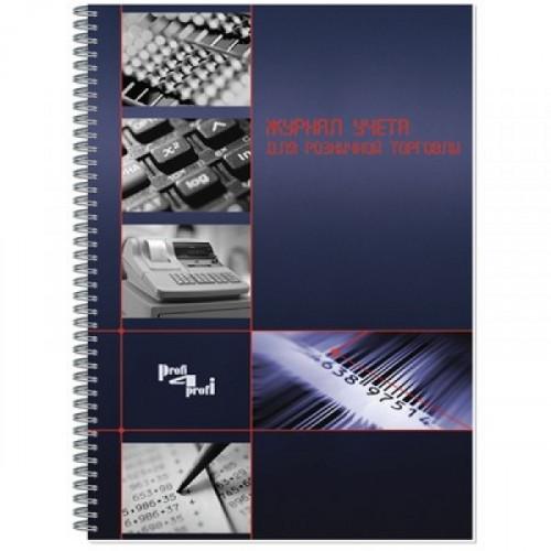 Журнал учета розничных продаж А4 50 листов