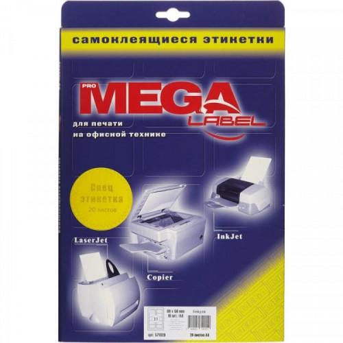 Бейджи самоклеящиеся ProMega Label белые 80х50 мм 10 штук на листе A4 20 листов в упаковке
