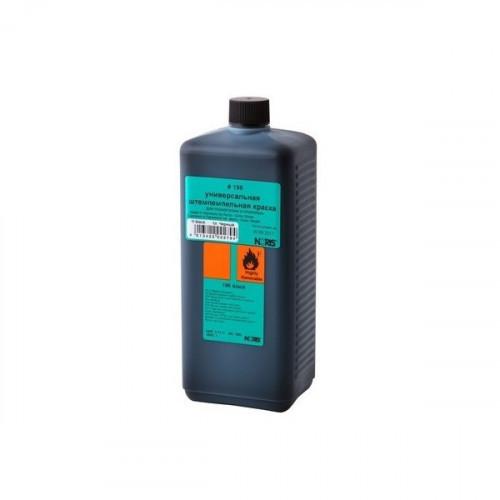 Краска штемпельная универсальная Noris 196Еч для полиэтилена пластика чёрная 1 литр Германия