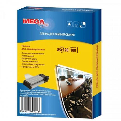 Заготовка для ламинирования 85х120 мм 100 мкм 100 штук/упаковка