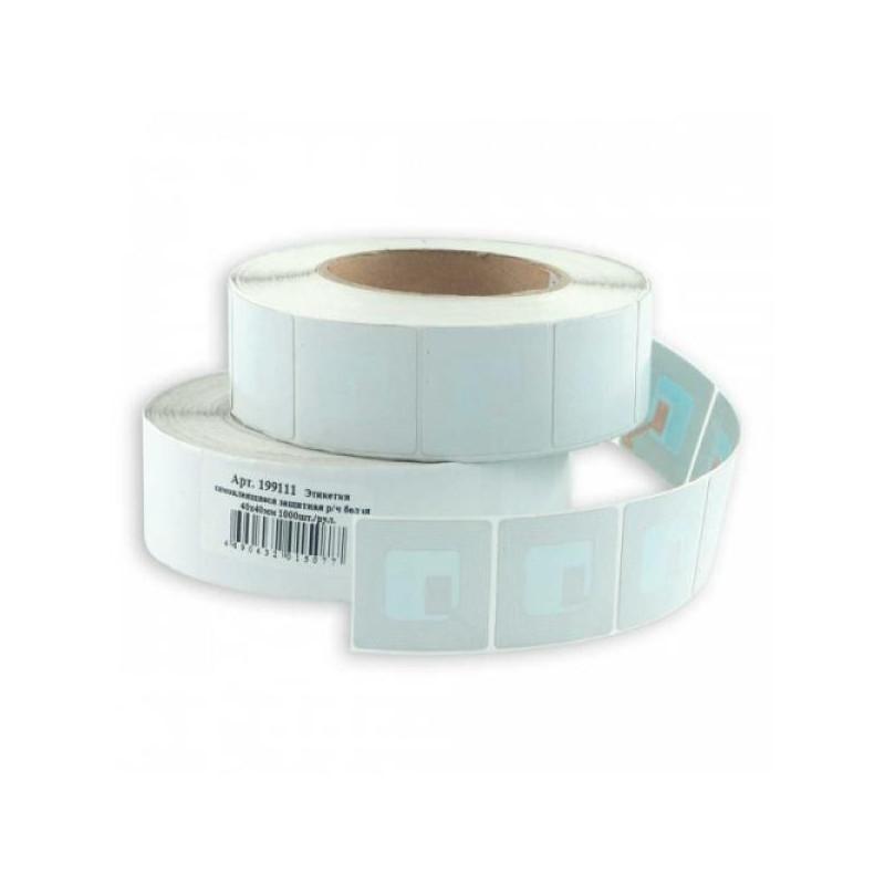Этикетки самоклеящиеся защитные радиочастотные белые 40х40 мм 1000 штук/рулон 20 рулонов/упаковка