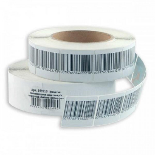 Этикетки самоклеящиеся защитные радиочастотный штрих-код 40х40 мм 1000 штук/рулон 20 рулонов/упаковка