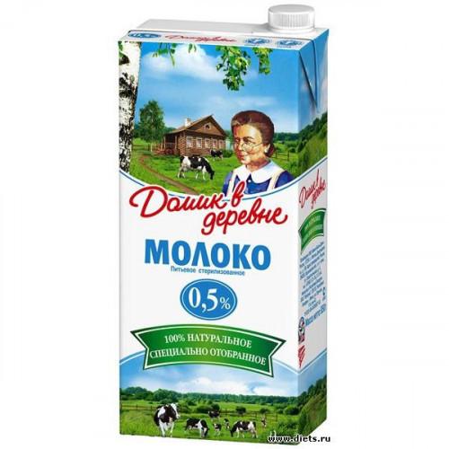 Молоко Домик в деревне ультрастерилизованное 0,5% 950 грамм