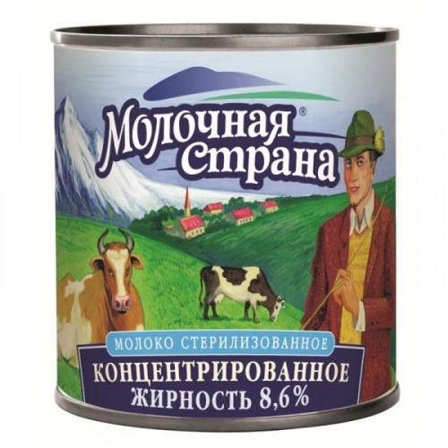 Молоко Молочная страна стерилизованное 8,6 % 320 грамм