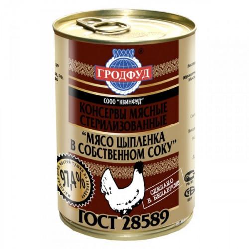 Тушенка Гродфуд из мяса цыпленка 350 грамм