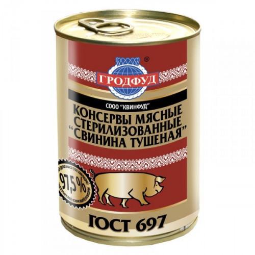 Тушенка Гродфуд из свинины 338 грамм