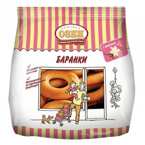 Баранки Семейка Озби с ванилью 300 грамм