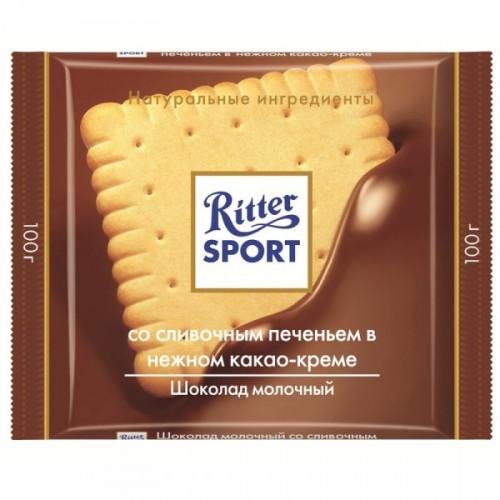 Шоколад Ritter Sport молочный с печеньем в какао-креме 100 грамм