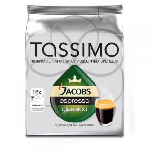 Капсулы для кофемашин Tassimo Espresso 16 штук в упаковке