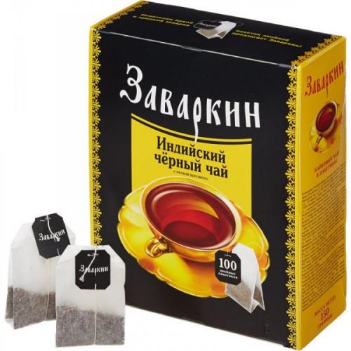Чай Заваркин индийский черный 100 пакетиков