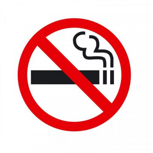 Знак безопасности P01 Запрещается курить (плёнка, 200х200) упаковка 10 штук