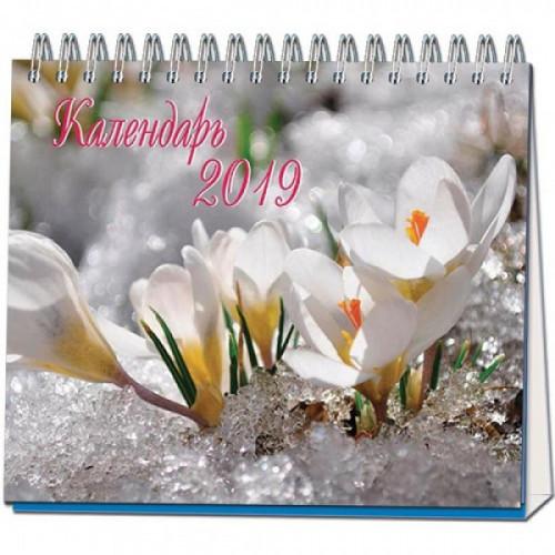 Календарь настол,шалаш,2019,120х110, Времена Года,спир,7л.,KD