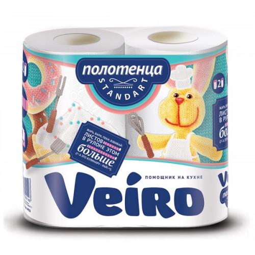 Полотенца бумажные Veiro Standart с тиснением двухслойные 2 рулона по 16 метров