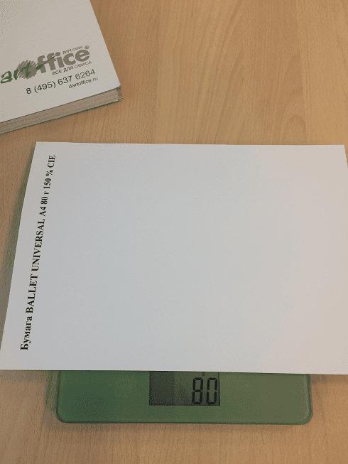 вес 16 листов Ballet