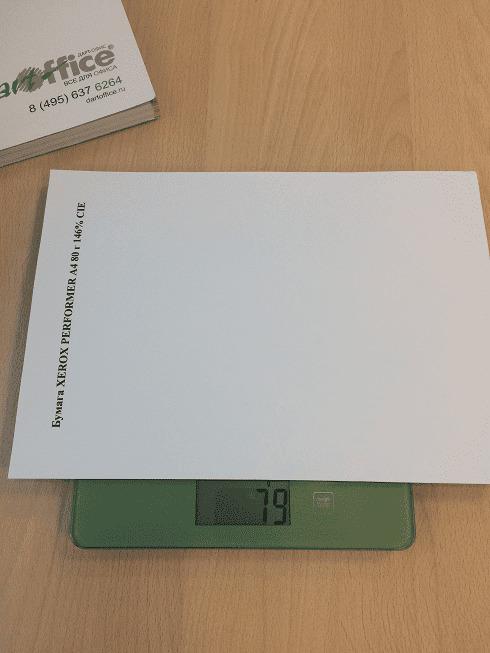 Измерение плотностиHP иXEROX
