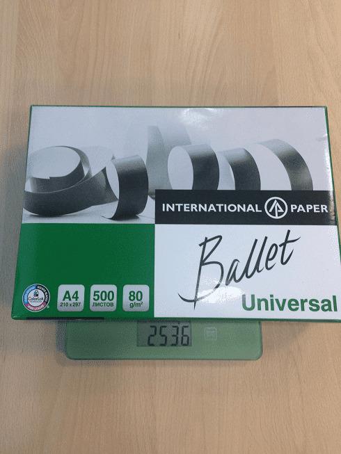 вес пачки ballet